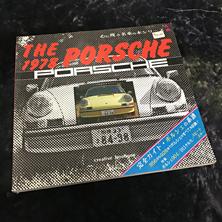 The 1978 Porsche