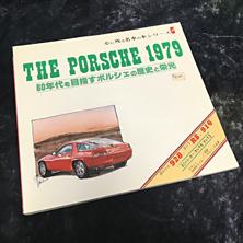 The Porsche 1979