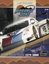 Phoenix 250